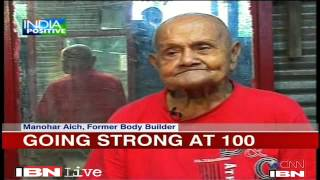 First Ever Indian Mr. Universe Winner Turns 100 Years Old