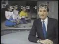 Colbert Report: Super McCain Bros