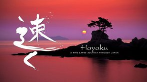 Hayaku - A Time Lapse Journey Through Japan