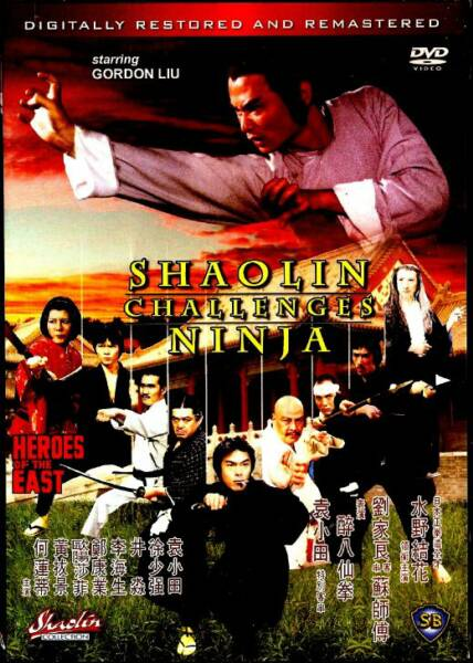 Shaolin .vs. Ninja (1978)