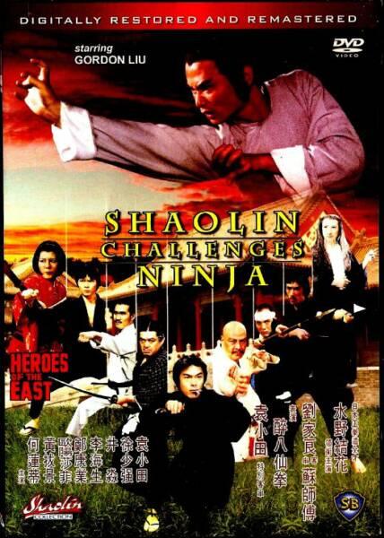Shaolin .vs. Ninja (1978)