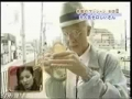 Japanese Prank - Old Man